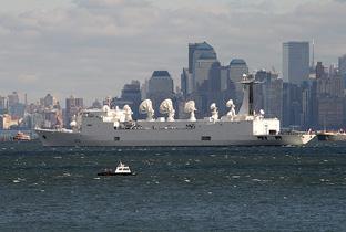 SHIPBOARD TRACKING RADAR